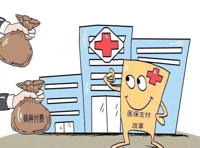 个人医疗保险从工资里扣吗 医疗保险|华律办事直通车