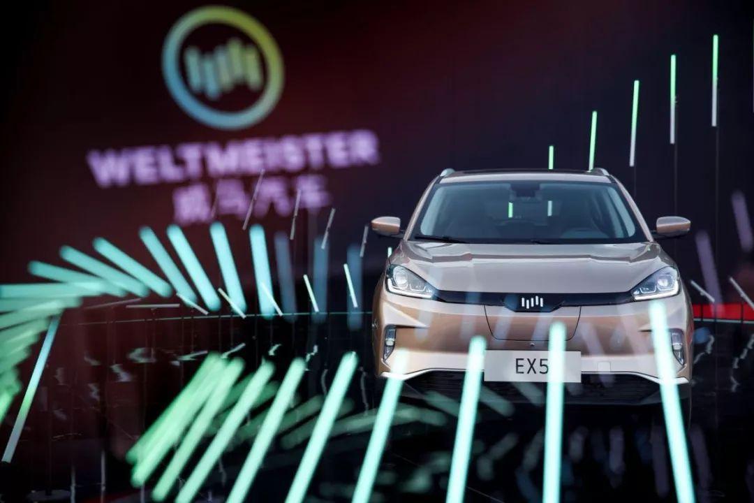一锤定音:专访威马汽车沈晖——造车新势力 交车才是硬道理
