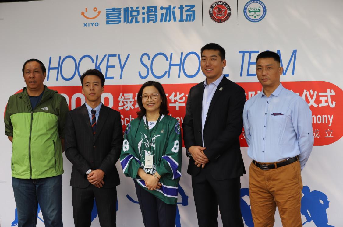 开创历史!浙江省首支冰球校队成立南方孩子照样玩冰球!