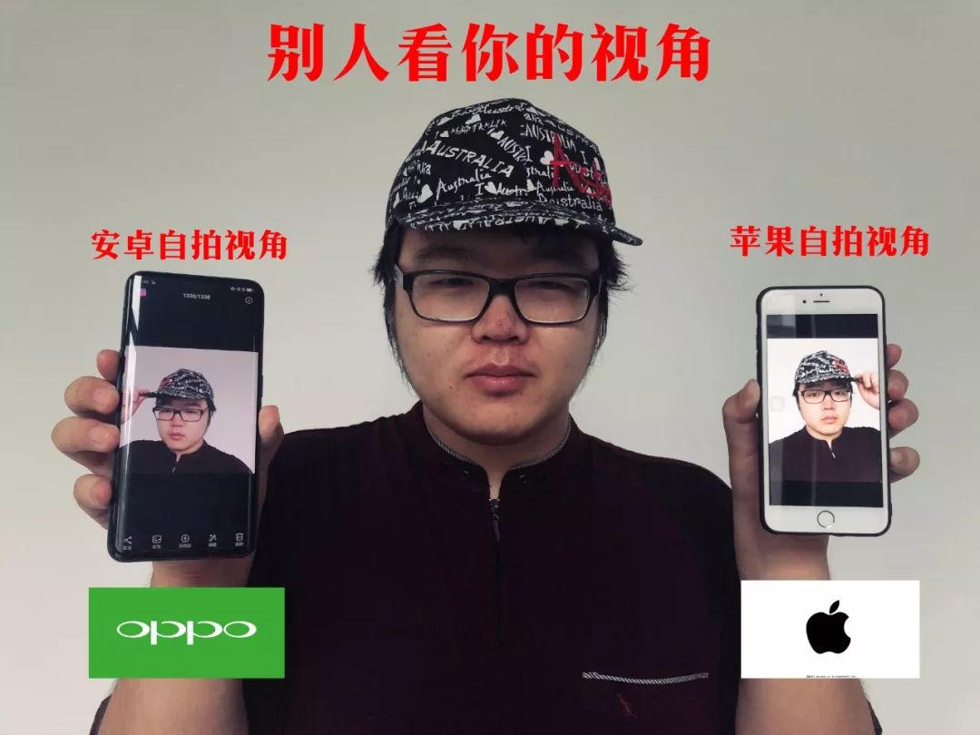 为什么你用iPhone自拍这么丑?