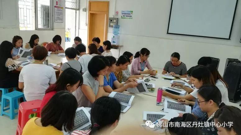 习了汉字的基本笔画、偏旁部首、笔顺规则、间架结构.相信通过此次