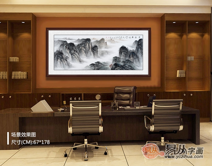 办公室墙上挂什么字画好,国画山水装饰出独特的风格