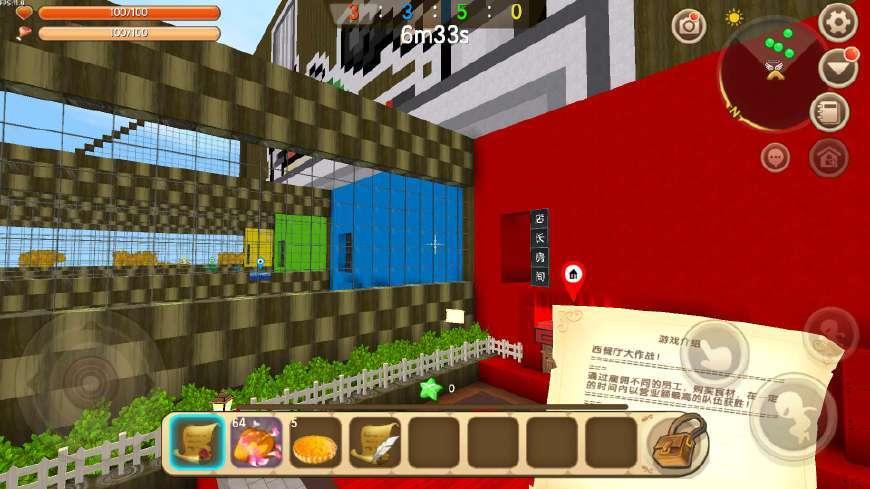 迷你世界:萌新头疼的四个地图,图二RMB玩家专属,图四大神最爱