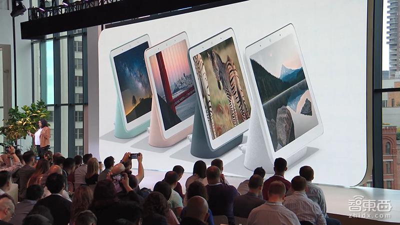 谷歌昨夜甩出5款硬件!带屏智能音箱来了,手机太失望   移动互联  第3张