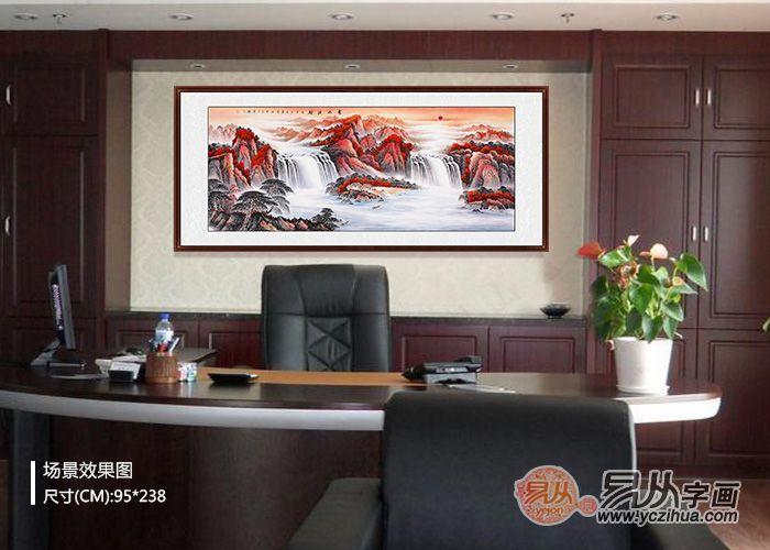 办公室墙面挂画,名家手绘山水画才最有面儿