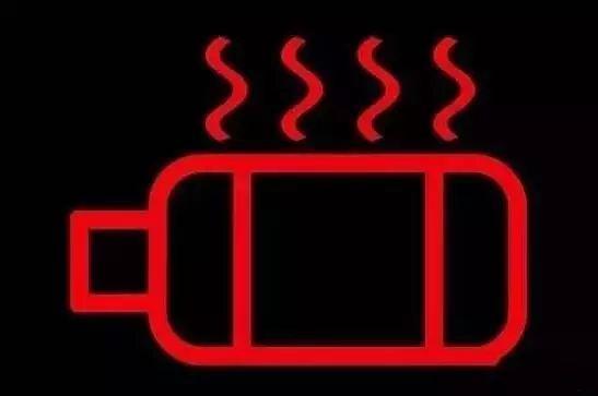电动汽车越来越火这几个故障灯看不懂当心起火!_广东快乐十分最