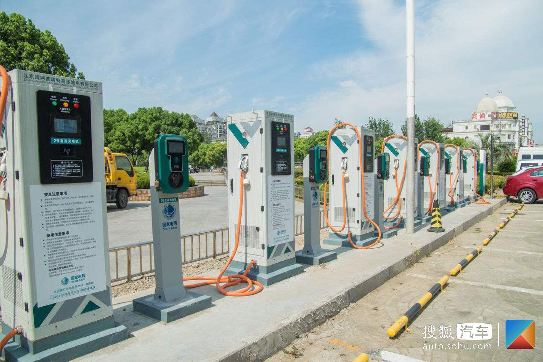 最高可奖励20万元 北京首推充电运营考核奖励(第1页) -