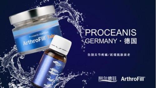 关节治疗保健品膳食营养素在德国!