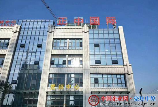 帅太集团正中国际地产项目无证销售 购房需谨慎
