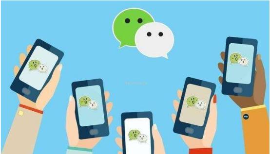 微营销企业,如何做好员工微信监管?