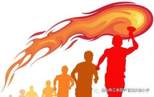 阳光体育运动 齐参与