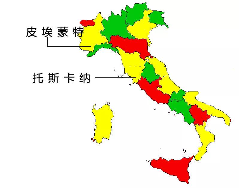 SuperWine event: Italian Piedmont and Tuscan wine tasting - The