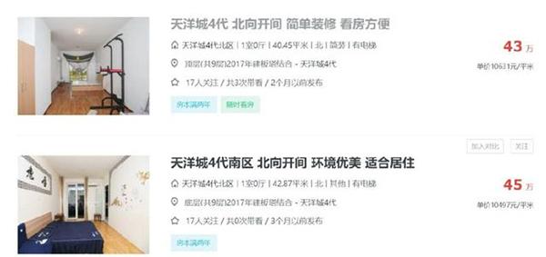 pt电子游戏哪个容易赢:燕郊房子1万元/平米无人问津,部分项目宣传没有资质也能买