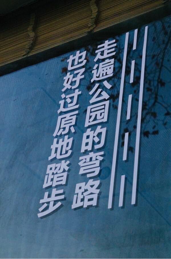 武汉:美得不可方物的解放公园
