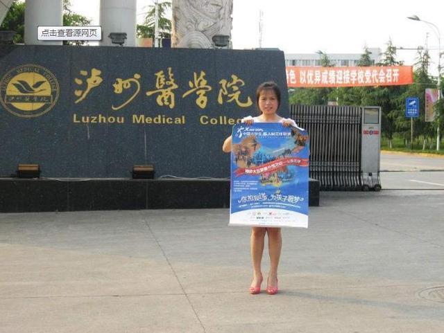 """中国""""更名最神速""""大学,一年换了2个校名,网友:真是蛮悲催的"""