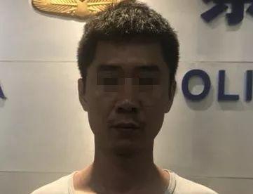 汕尾一男子在微信做这个事,行政拘留十日的处罚。