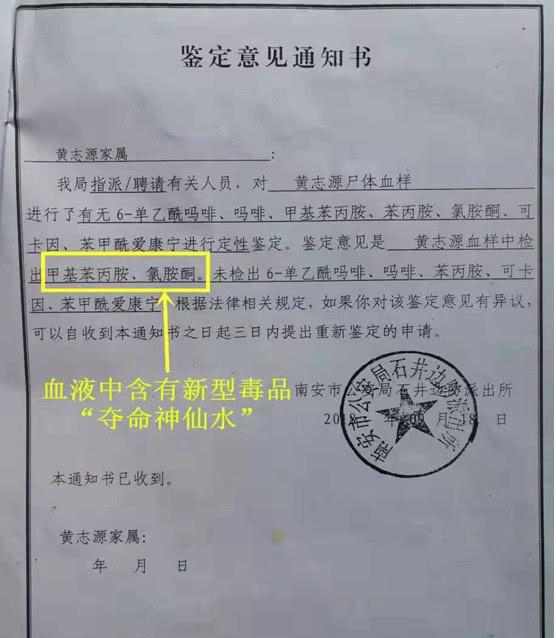 男子KTV离奇死亡40天未立案引质疑 警方:仍在调查其死因