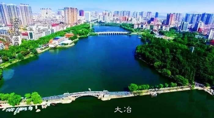 大冶gdp_湖北大冶图片大全