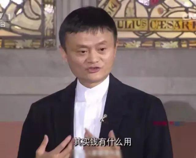 【热点】马云重登中国首富是怎么回事?马云资产有多少盘点!