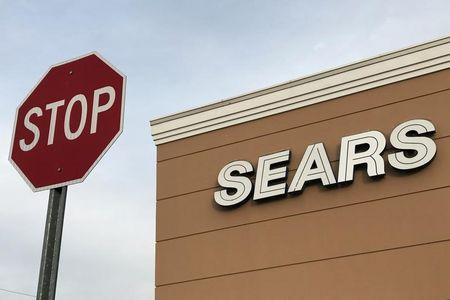 美股盘前:西尔斯百货准备申请破产盘前暴跌超30%