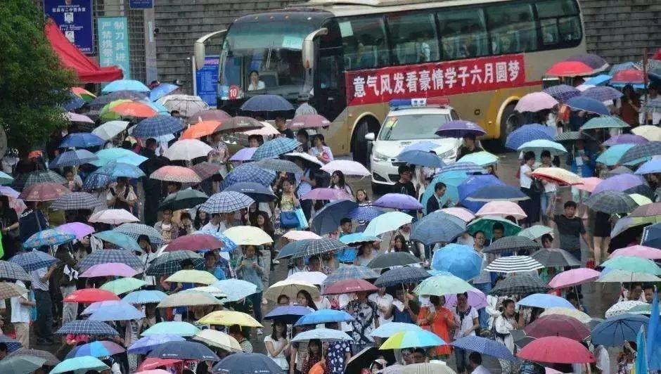 """贵州高考考生大幅增长,难道有""""高考移民""""?"""