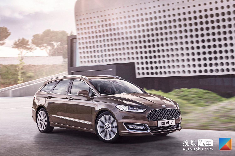 预计明年春季发售 福特将在欧洲推混动版蒙迪欧旅行车(第1页) -