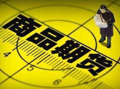 银途金典:夜盘及10月11日商品期货操作建议分析