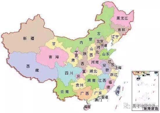 涨知识 | 中国各省名字的由来,太全了!看看有没有你的家乡… ...,网站推广
