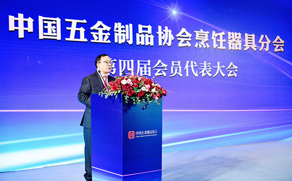 ASD陈合林:中国烹饪器具新理事长的方略-焦点中国网
