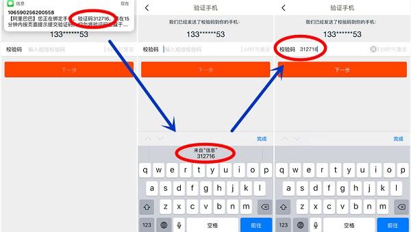 苹果iPhoneXS/XSMax如何进行有效的密码管理?