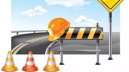 @太原市民 10月11日起 太原这些路段将封闭施工 请注意绕行!