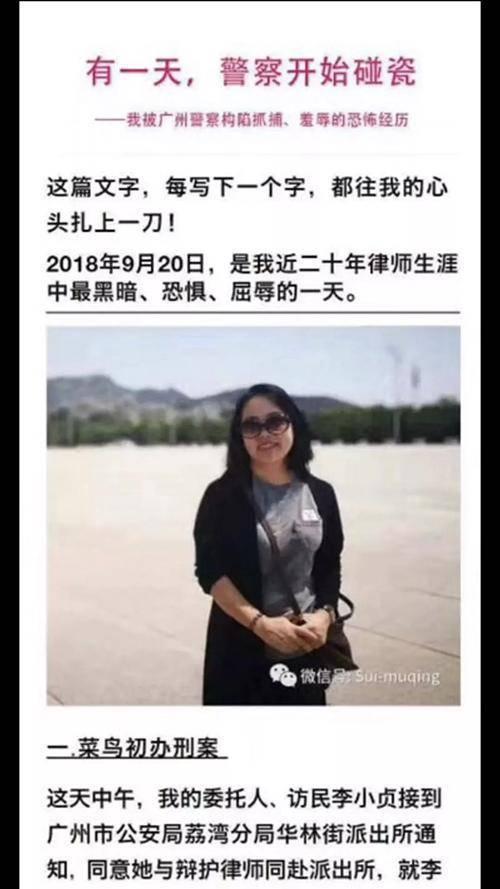 崔永元回应警方:听说你们多次联系我未果,是写信联系的?