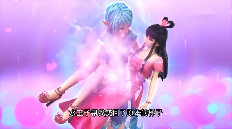 叶罗丽,水王子当着冰公主的面给王默换衣服,冰公主的表情亮了