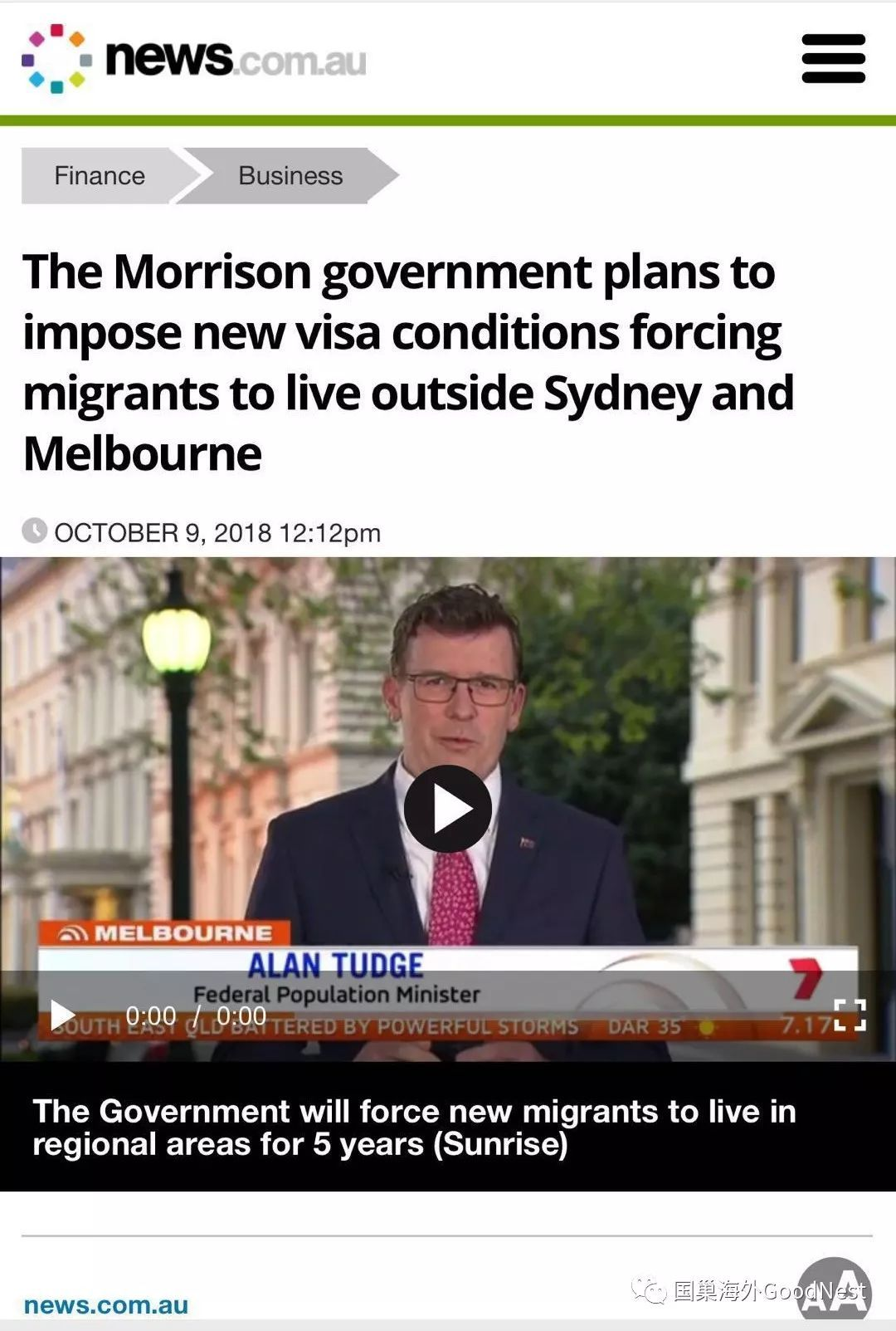 """新政   想移民澳洲,又不想""""上山下乡""""?别挑了,当心违规PR不保!"""