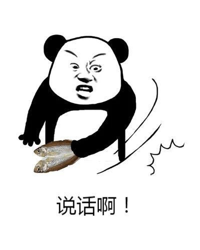 熊猫人表情包:单身狗的痛,有谁能体会