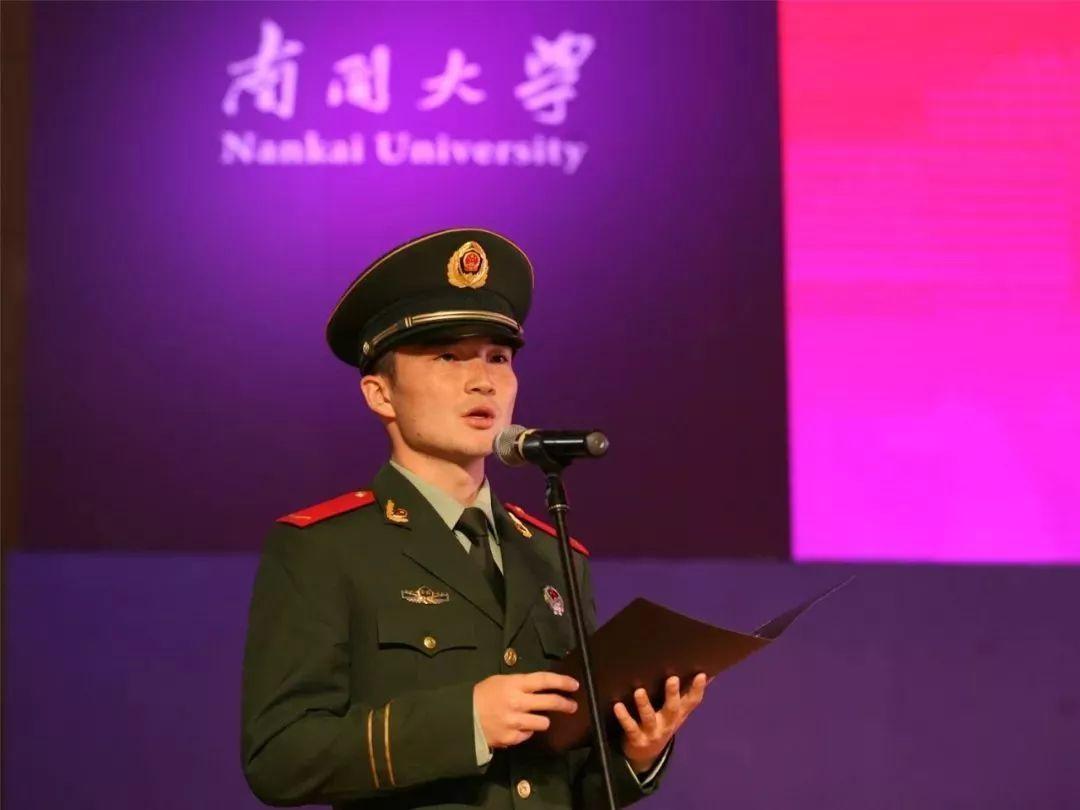 团团小课堂   中国梦 强国梦