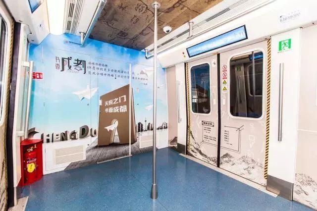 """""""书香号""""主题列车图片"""