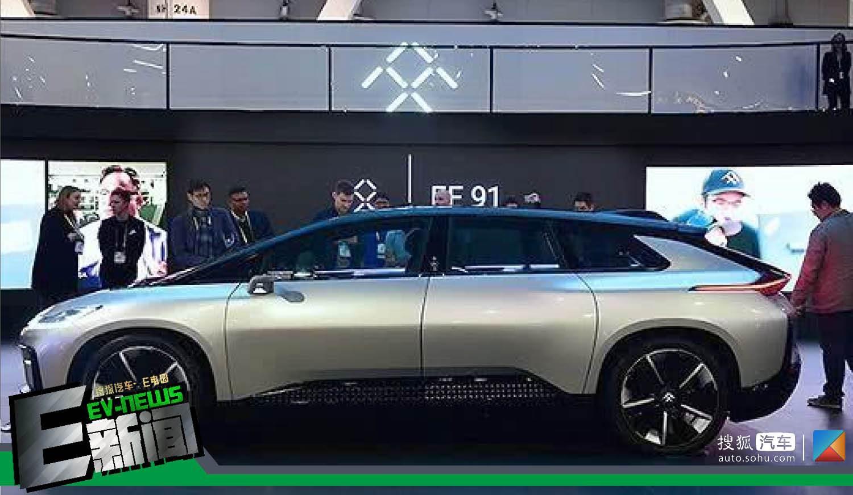 法拉第未来拟明年年中招工1300人 开始生产电动车(第1页) -