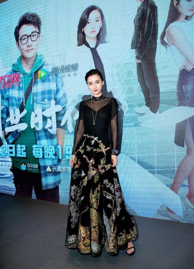 杨颖新剧发布,黑色纱裙,蚂蚁腰和腿一样细!