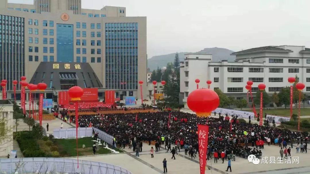 直击现场 陇南师范高等专科学院建校80周年校庆活动隆重举行 多图