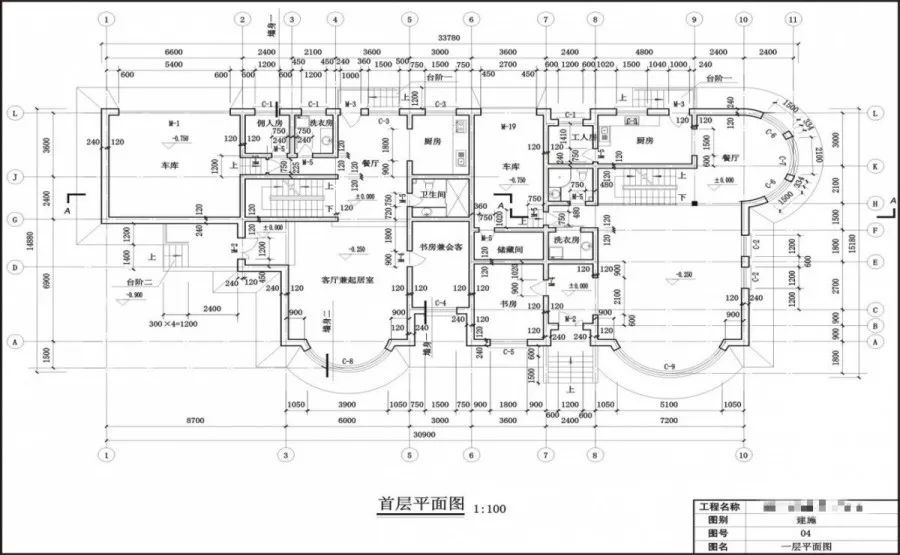 建筑平面图包含内容
