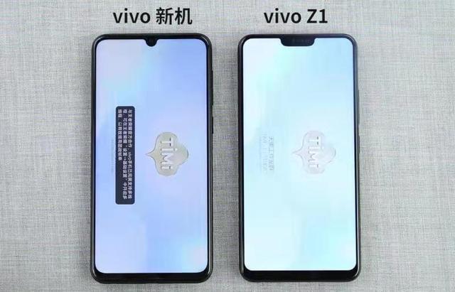 vivoZ3即将来袭!千元价位有灵动水滴屏幕,关键配置亮了