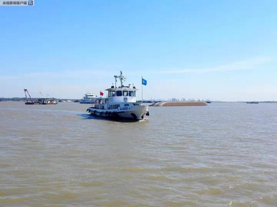 江苏镇江长江水域发生船舶碰撞事故 4艘船舶不同程度受损