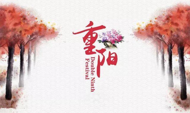 重陽佳節, 陪父母來木蘭花鄉最美花海