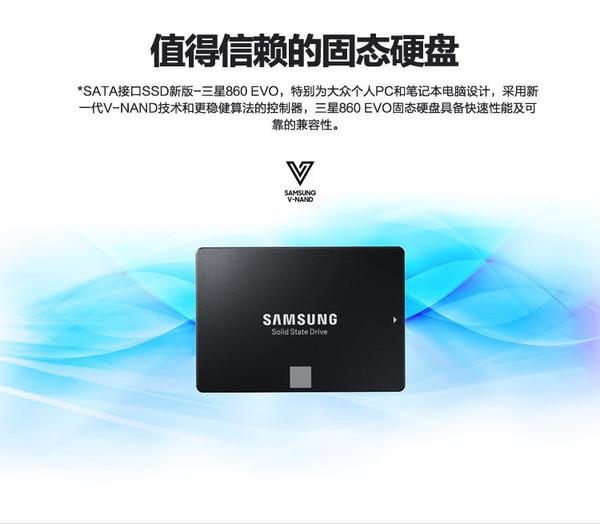 给老电脑提个速 双十一这些SSD便宜到爆