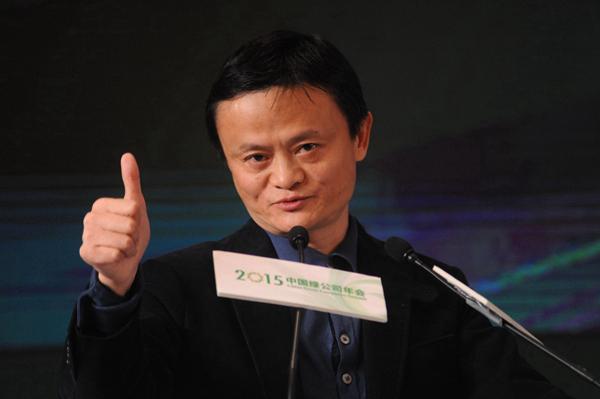 马云重登中国首富 网友:越对钱没兴趣就越有钱