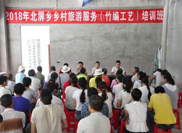 【城·快讯】好消息!我县新增3个特色职业培训项目,为贫困人口点亮就业之路!