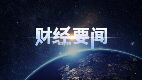 欧阳枫诚:川普再批美联储,黄金短线得以喘息10.11黄金后市解析