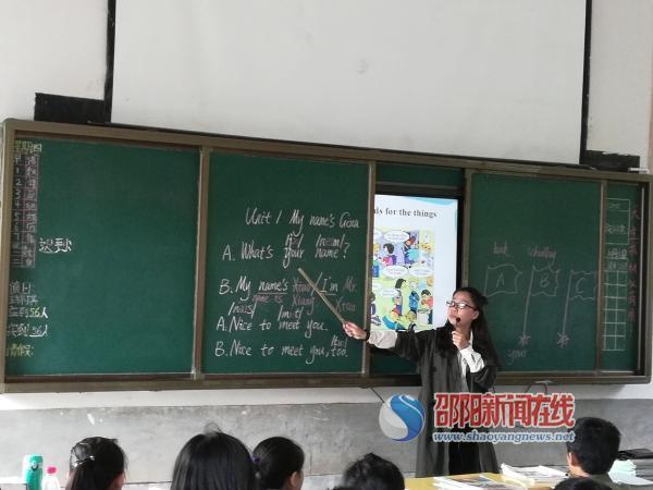新邵县太芝庙镇中学邀请长沙支教教师来校上示范课