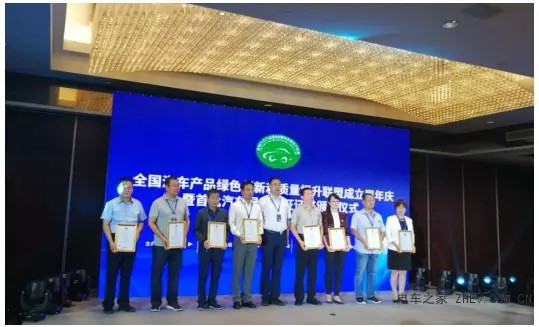 获得绿色产品认证,北汽新能源EU5和EX360定义绿色汽车